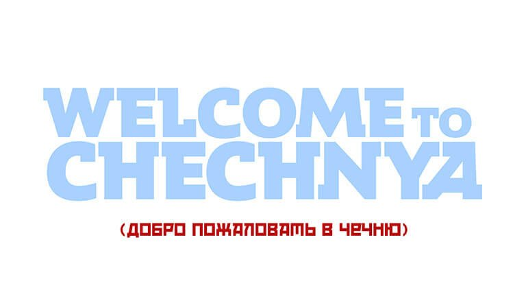 Follow Welcome to Chechnya on social media.